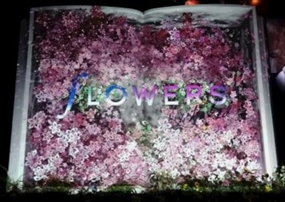 「FLOWERS BY NAKED 2017 春」へ